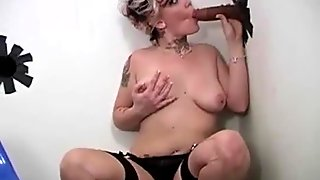 Suck Anonymous Black Meat