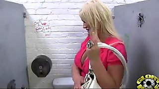 Gloryhole blowjob interracial amateur 8